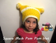 square pom pom  yellow 4 600 WM